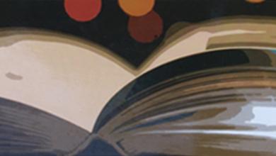 كتاب الأدلة العقلية النقلية