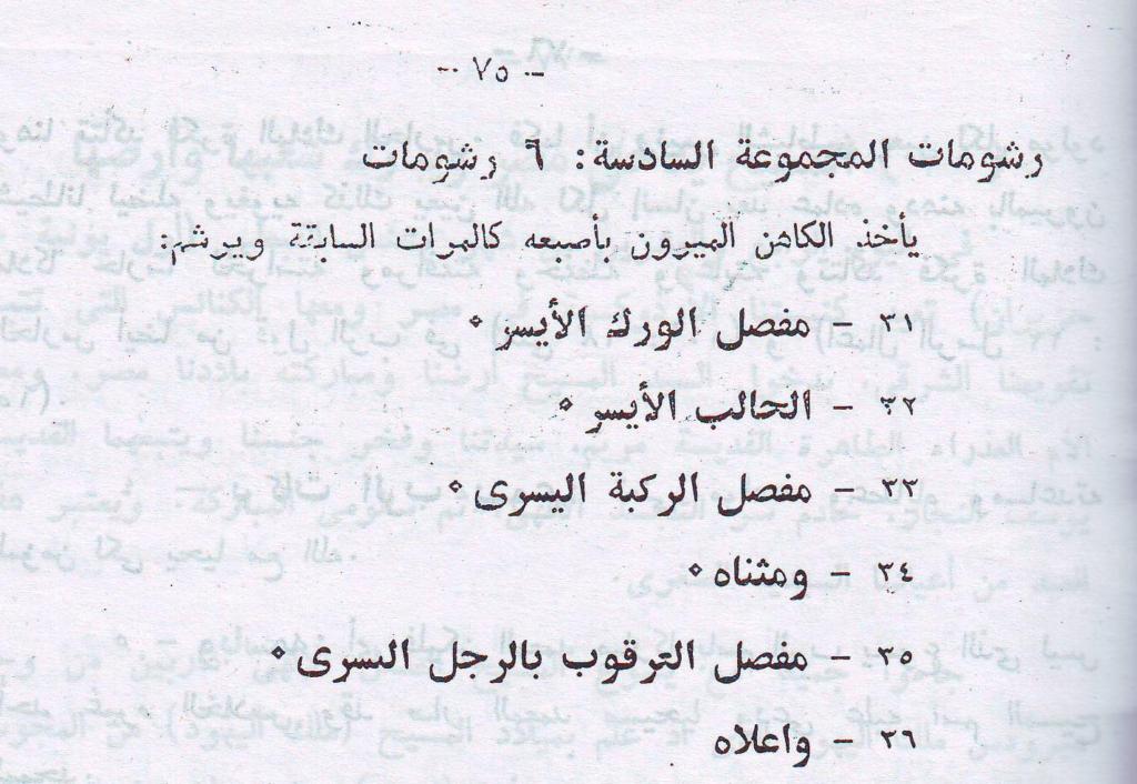 image 82
