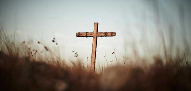 هو الدين المسيحي