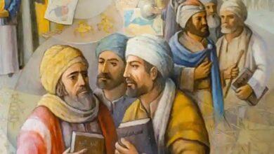 عرب ومسلمين