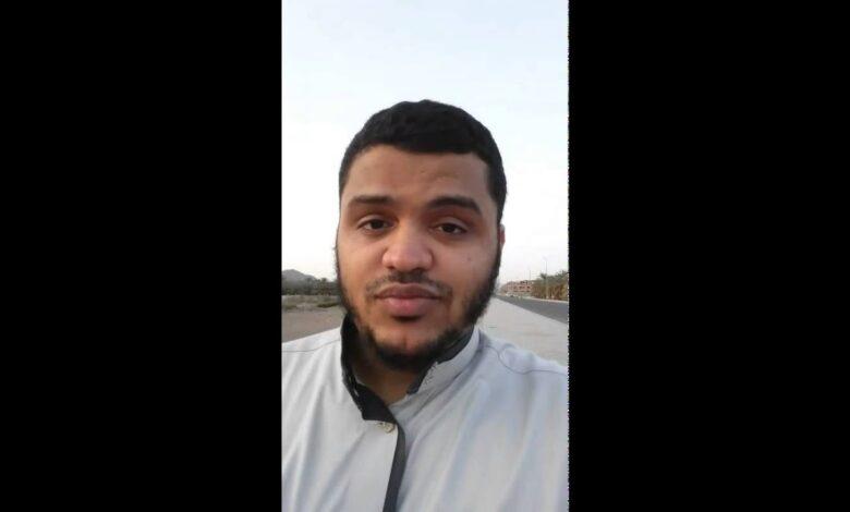 الشر سنابات أحمد السيد