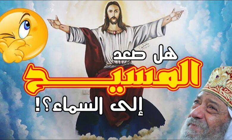 المسيح 6