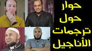 محمود داوود معوض الباحث