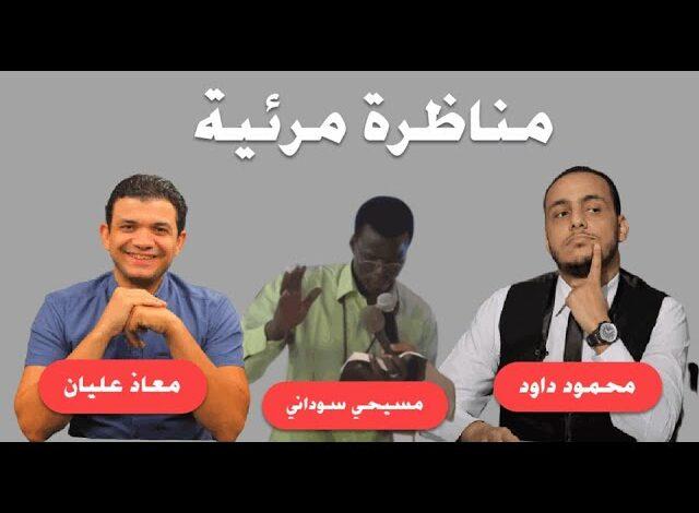 محمود معاذ سمعان