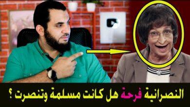 فرحة عمرو نور الدين